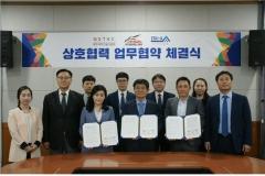 광주과학기술진흥원, (주)ASA, 에듀에이컴퍼니(주)와 상호협력 MOU 체결