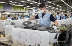 삼성전자 광주사업장 코로나 확진 2명…2일까지 냉장고 제조동 폐쇄