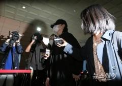 '운전자 바꿔치기' 장제원 의원 아들 래퍼 노엘 선고공판 출석