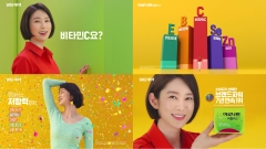 일동제약, '아로나민씨플러스' 새 광고 온에어