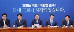 민주당, 개원절차 착수…5일 본회의 촉구