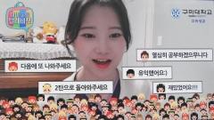 구미대, 전국 전문대학생 학습방법 경진대회 '최우수상'
