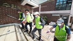 서울서 또 무더기 확진…8시간만에 14명 증가