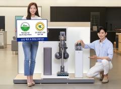 삼성 청정스테이션, 미세먼지 차단 최고 등급