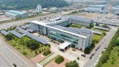 전남테크노파크, 자유무역지역 경쟁력 강화사업 수혜기업 모집