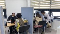 전주기전대학 산하 무주군 로컬JOB센터, 지역민 취업 지원