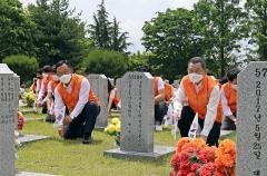 한화그룹, 8년째 국립대전현충원 봉사활동