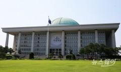 '젊어진' 21대 국회 의원들 탈권위 문화 선봉에 서다