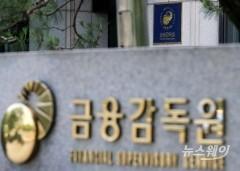 """박용진 의원 """"미스터리 쇼핑 결과 증권사 5곳 미흡·저조"""""""