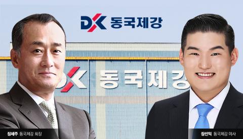 동국제강 후계자 장선익, 하락장서 지분 '차곡차곡'