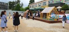 전남교육청, '다 되는 학교공간 혁신' 현장 공개