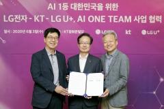"""AI 동맹 맺은 KT-LGU+, """"뭉쳐야 산다"""""""
