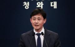 """靑 """"카타르 LNG선 수주, 문 대통령 경제외교 결실"""""""
