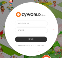 1세대 SNS '싸이월드' 결국 폐업, 과기정통부 현장조사 착수