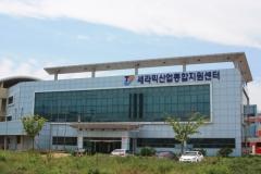 전남테크노파크, 세라믹산업 생태계 조성사업 수혜기업 모집