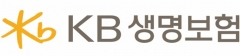 KB생명, '코로나19 영업중단' 설계사에 생활안정자금 지원