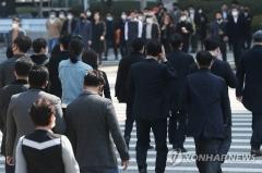 '회사 1년 안다녀도 퇴직금 지급' 법안 발의