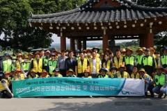 LX 광주전남본부, 농촌일손돕기·환경정화활동 실시