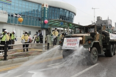 광산구, '생활방역의 날' 행사 열고 구 전역 방역