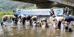 한국타이어,생태계 복원 행사 30여명 참여