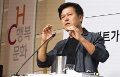 박정호 SKT 사장, 파격 행보…'언택트 혁신' 선도하겠다