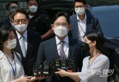대검 수사심의위, 이재용 삼성 부회장 불기소 권고
