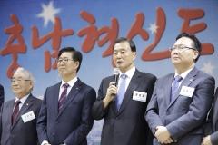 홍문표 의원, 충남·대전 지역인재채용비율 상향법 발의
