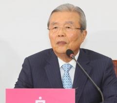 """김종인, 저출생 문제 언급…""""교육 불평등 해소해야"""""""