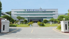 목포시, 전남형 코로나19 긴급생활비 신청기간 연장