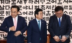 여야, 오늘(29일) 원구성 담판 시도···본회의 예정
