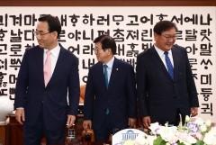 여야 원구성 협상 결렬···민주당, 18개 상임위 다 갖는다