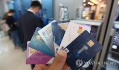 """정보 도난 카드 사용해도 되나…""""카드 재발급 권장"""""""