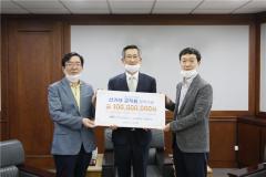 한국산업기술대, '코로나19 극복' 교직원 장학기금 전달
