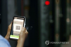 오늘(10일)부터 노래방·클럽 출입에 'QR코드' 도입…위반 시 300만 원