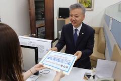 홍성국, 국회 세종의사당 설치법 발의