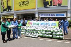 광양제철소 압연부문 직원, 지역 농산물 팔아주기 운동 동참