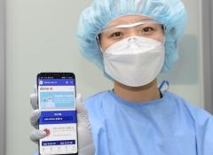 현대차 정몽구 재단, 재난 의료 정보 플랫폼앱 개발