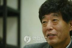 '벤처업계 성공신화' 아이리버 창업자 양덕준씨 별세