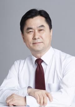 """김종민 의원, 사법‧검찰개혁 법안 발의…""""국민 참여 확대"""""""