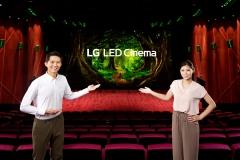 LG전자, 글로벌 LED 시네마 시장 본격 공략