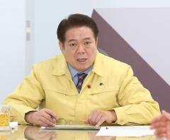 """최대호 시장 """"'착한 임대료 운동' 동참해 주길"""" 外"""