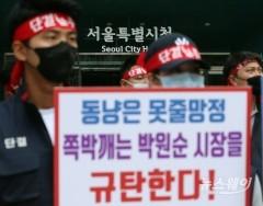 송현동 땅 못파는 대한항공…'사업부 매각' 말곤 답 없다
