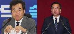민주당, 당권경쟁 심화…이낙연 압박하는 김부겸