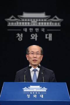 """靑 NSC """"대북전단 살포 엄정 대응할 것"""""""