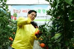 장성군, 국비 350억원 규모 '국립 아열대 작물 실증센터' 유치