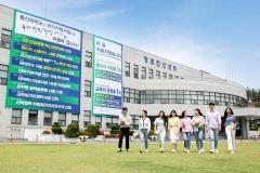 동신대, 대학혁신지원사업 연차평가 '최우수 A등급' 쾌거