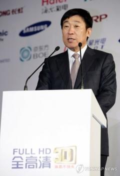 장원기 前 삼성전자 사장, 중국 반도체 기업 부회장 됐다