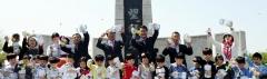 함평군, 6․15 공동선언 20주년 기념…'평화의 나비' 날린다