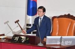 국회 본회의 연기···원구성 마무리 지지부진
