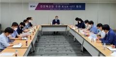 "SR, 안전혁신단 TF 운영...""절대안전체계 구축"""